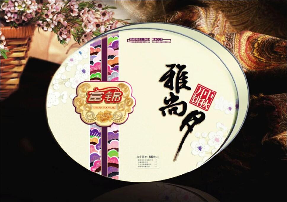 【月饼富锦】雅尚月580g