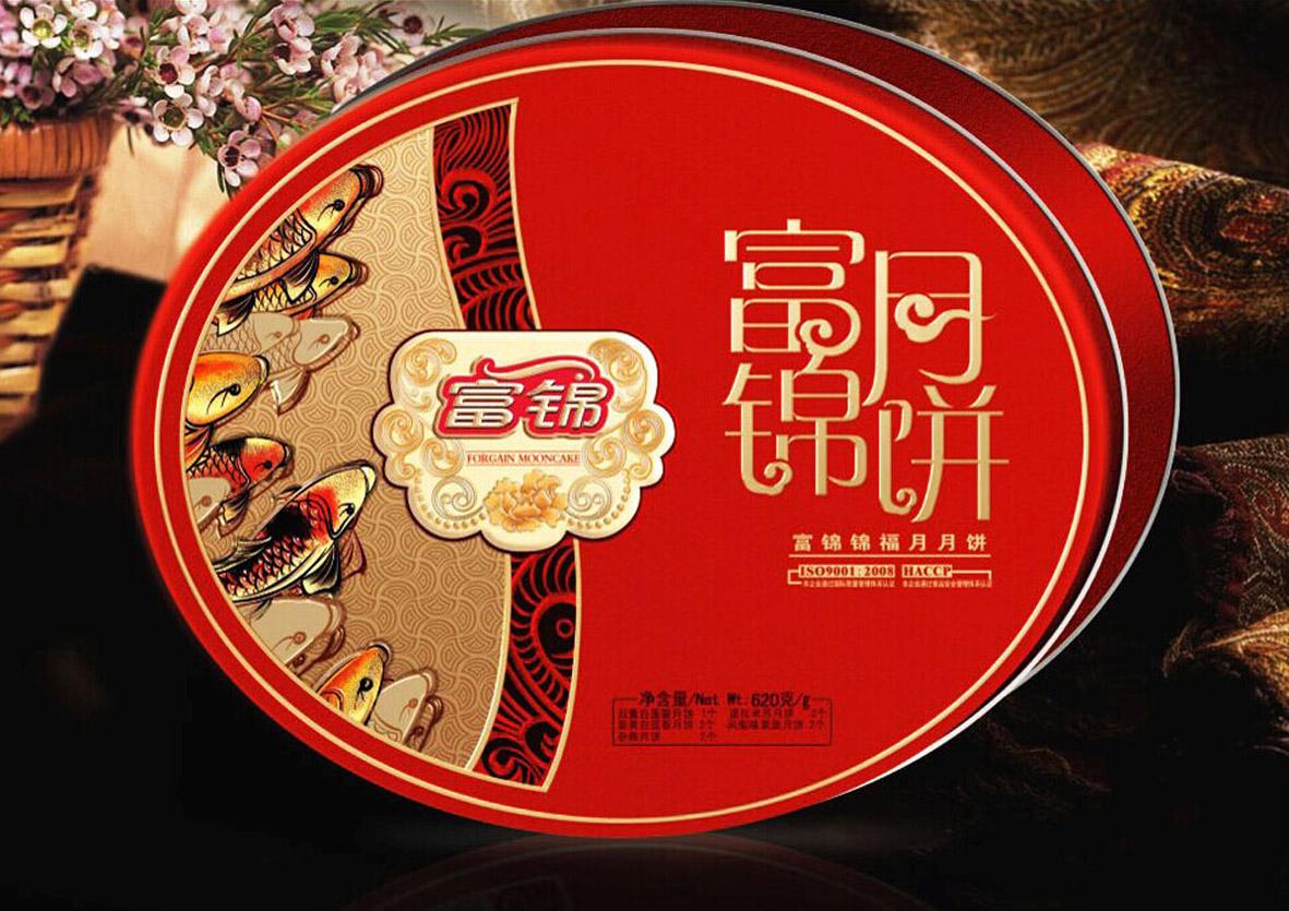 【富锦月饼】锦月送福440g