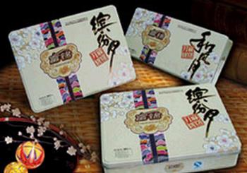 【富锦月饼】缤纷月麻糬500g