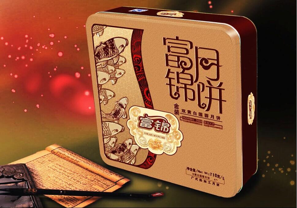 【富锦月饼】金装双黄710g