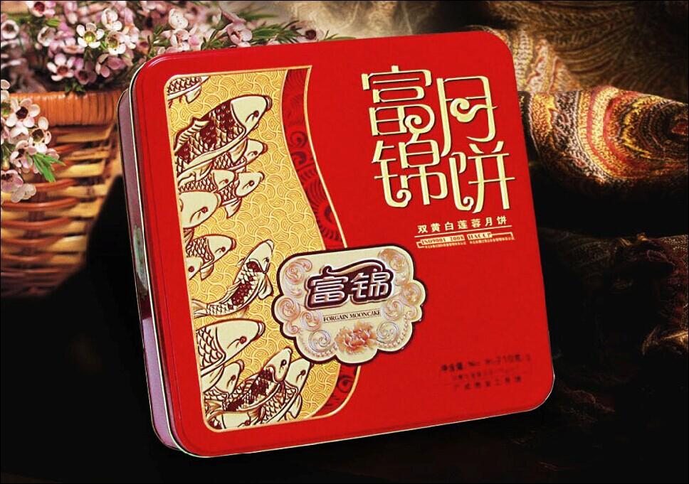 【富锦月饼】双黄白莲蓉710g